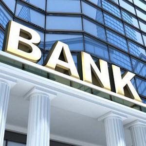 Банки Беи