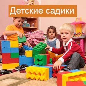 Детские сады Беи