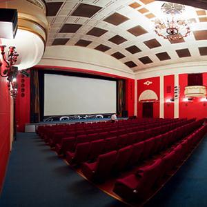 Кинотеатры Беи