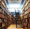 Библиотеки в Бее