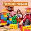 Детские сады в Бее