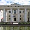 Дворцы и дома культуры в Бее