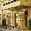 Гостиницы в Бее
