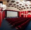 Кинотеатры в Бее