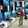 Магазины электроники в Бее