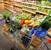 Магазины продуктов в Бее
