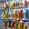 Парфюмерные магазины в Бее
